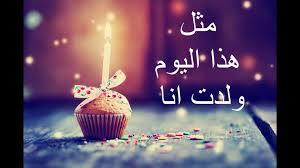 صور اعياد ميلاد27
