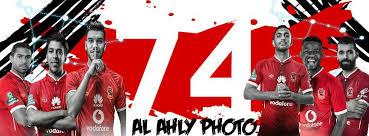 صور الاهلي20