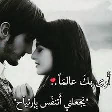 كلام رومانسي13