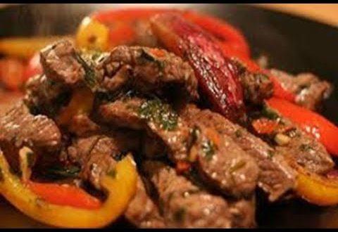 شرائح اللحم بالخضروات