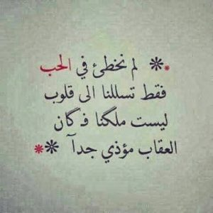 أشعار محمود درويش22