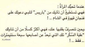 أشعار محمود درويش21