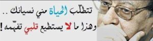 أشعار محمود درويش16