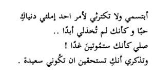 أشعار محمود درويش11