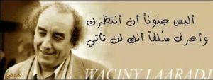 أشعار محمود درويش7