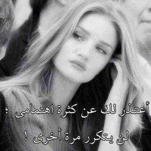 أشعار محمود درويش4