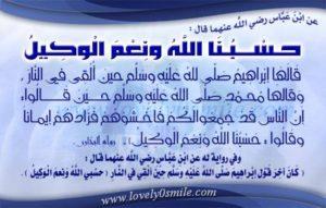 أدعية مصورة13