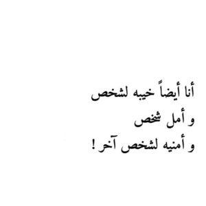 أشعار محمود درويش41