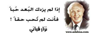 أشعار محمود درويش39