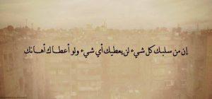 أشعار محمود درويش32