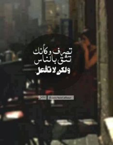 أشعار محمود درويش34