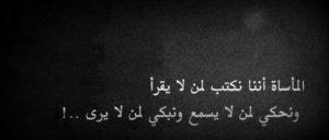 أشعار محمود درويش30