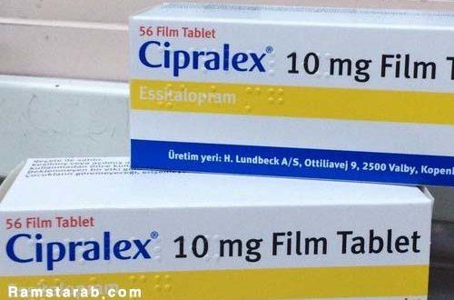 عقار سيبراليكس Cipralex لعلاج الاكتئاب رمسة عرب