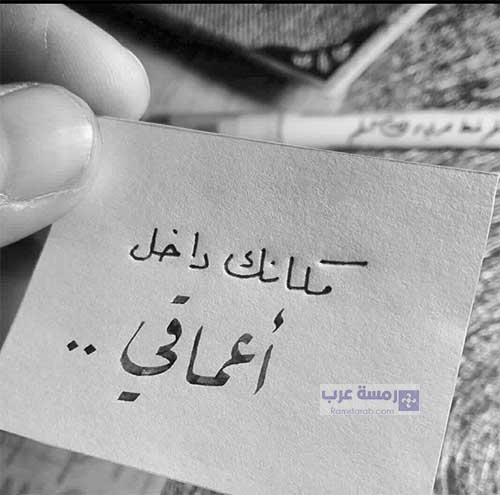 اجمل الصور المعبرة عن الوفاء الحقيقي والاخلاص والحب رمسة عرب