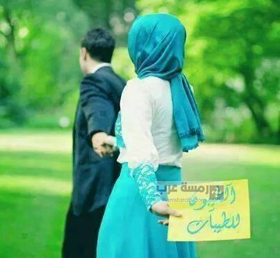 اجمل صور معبرة عن الحب