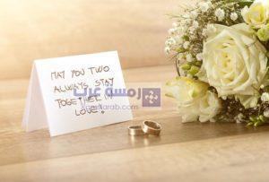 صور تهنئة بالزواج23