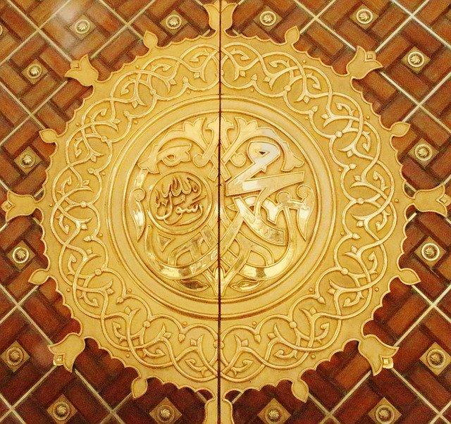خلفيات اسلامية (12)