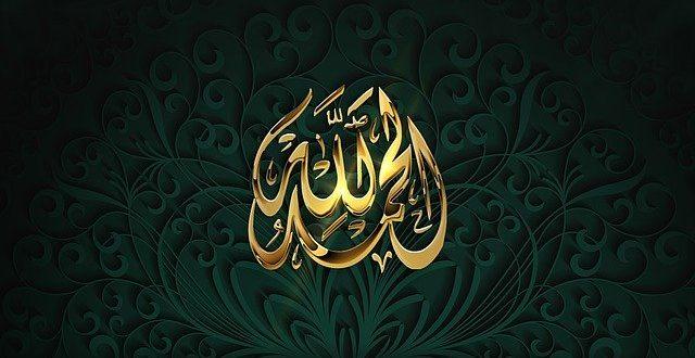خلفيات اسلامية (13)