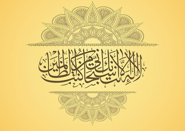 خلفيات اسلامية (4)