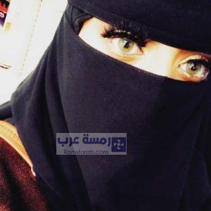 صور بنات منقبات10