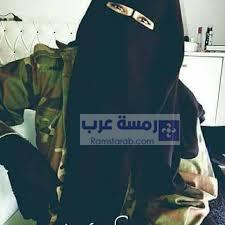 صور بنات منقبات11
