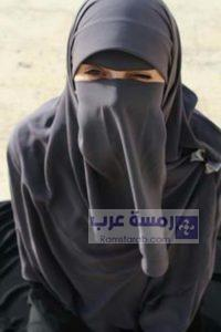 صور بنات منقبات12