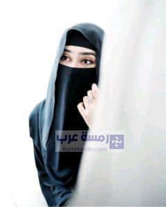 صور بنات منقبات16