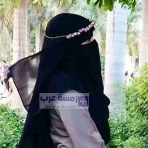 صور بنات منقبات17