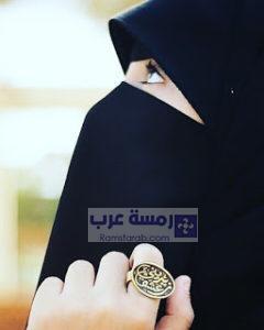 صور بنات منقبات18