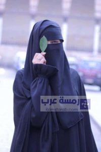 صور بنات منقبات2