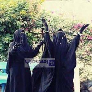 صور بنات منقبات21
