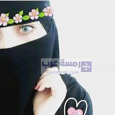 صور بنات منقبات23