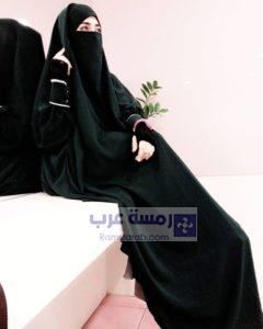 صور بنات منقبات24