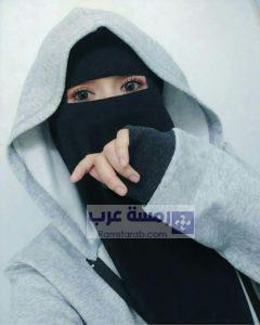 صور بنات منقبات25