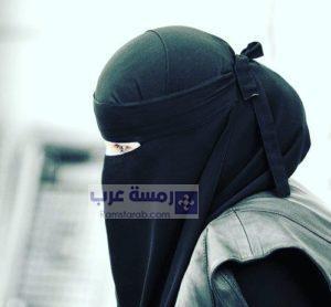 صور بنات منقبات29