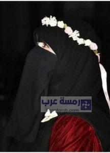 صور بنات منقبات3