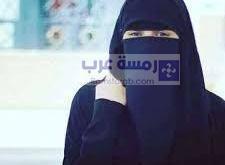 صور بنات منقبات31