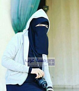 صور بنات منقبات32