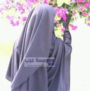 صور بنات منقبات33