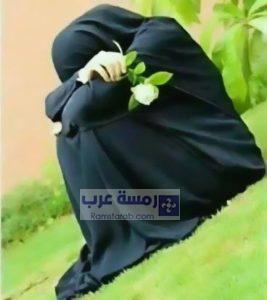 صور بنات منقبات34