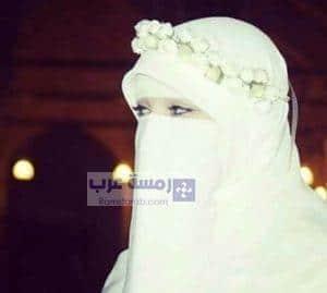 صور بنات منقبات5