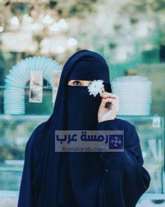 صور بنات منقبات6