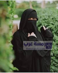 صور بنات منقبات7