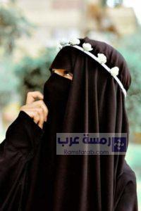 صور بنات منقبات8
