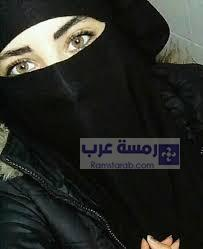 صور بنات منقبات9