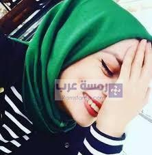 صور محجبات13