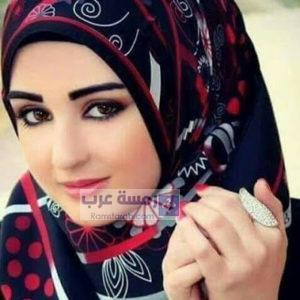 صور محجبات27