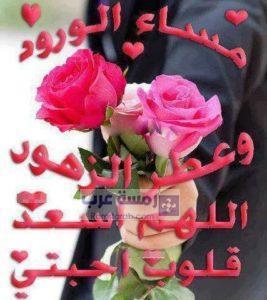 صور مساء الورد33
