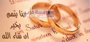 صور تهنئة بالزواج29