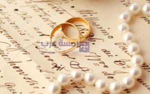 صور عيد زواج18